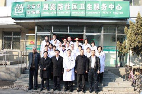 国家卫生部陈竺部长、张茅书记等领导 到展览路社区卫生服务中心慰问医护人员